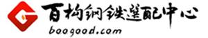 四川西华国际贸易有限公司